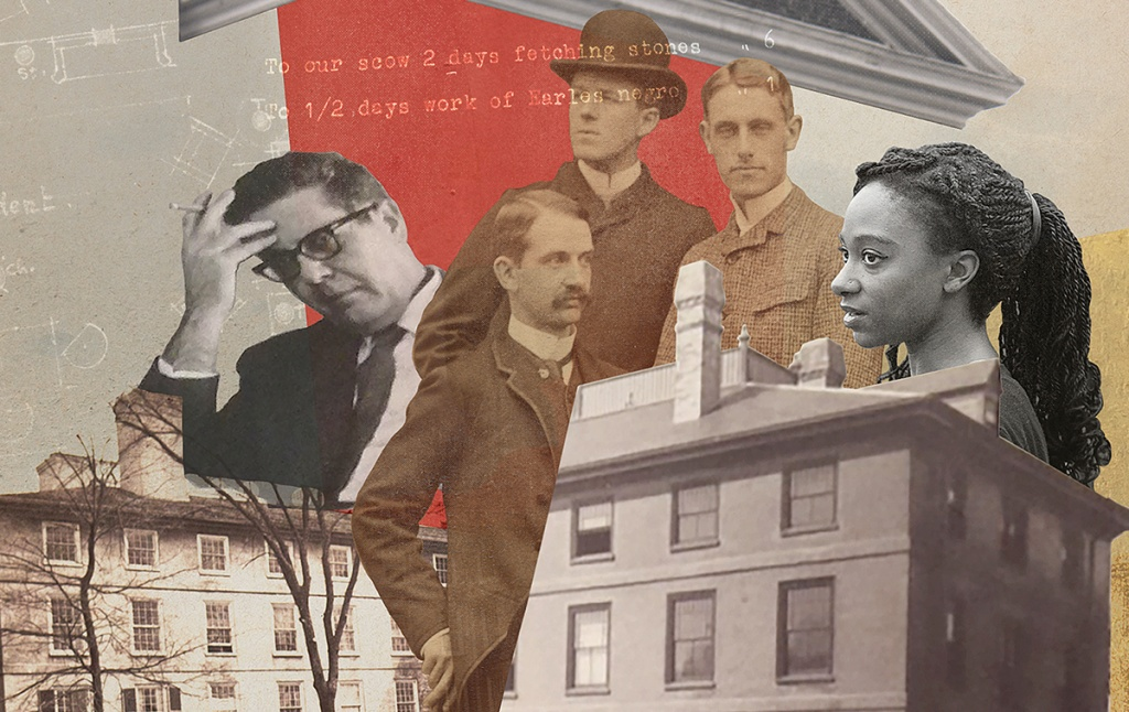 collage illo of UHall