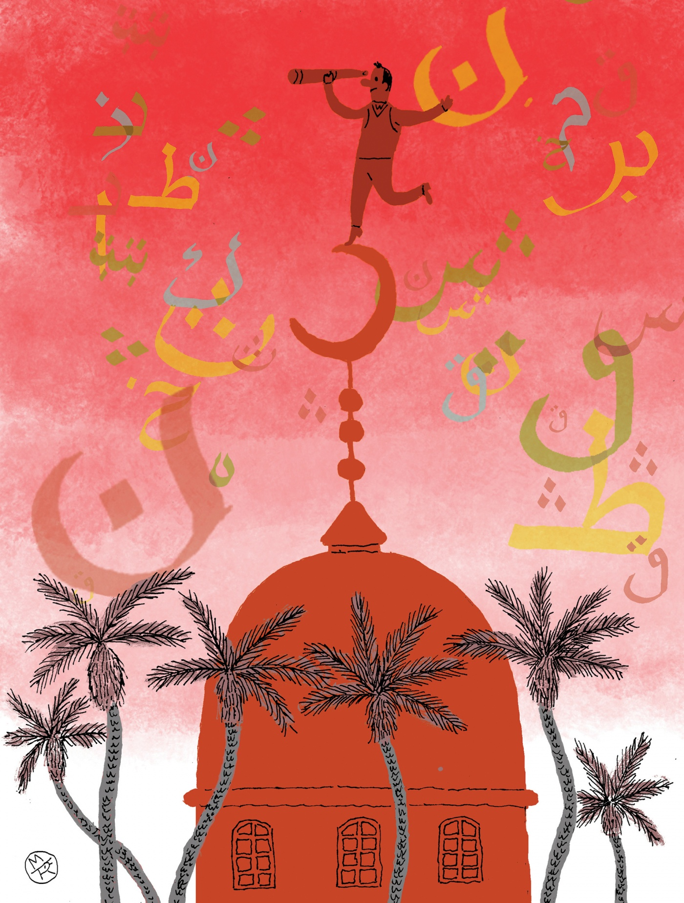 illustration of traveler on top of a mosque
