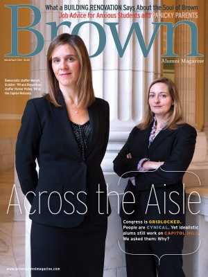 Cover of the March/April 2014 issue of Brown Alumni Magazine