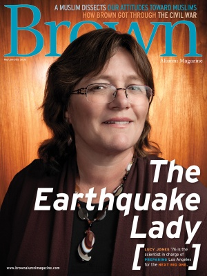 Cover of the May/June 2015 issue of Brown Alumni Magazine