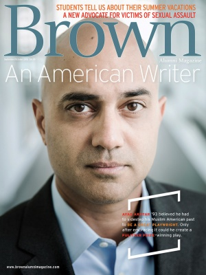 Cover of the September/October 2015 issue of Brown Alumni Magazine
