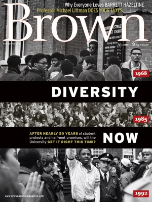 Cover of the March/April 2016 issue of Brown Alumni Magazine