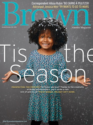 Cover of the November/December 2016 issue of Brown Alumni Magazine