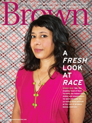 Cover of the July/August 2017 issue of Brown Alumni Magazine