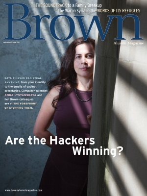 Cover of the September/October 2017 issue of Brown Alumni Magazine