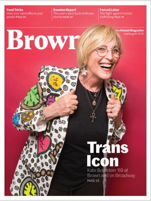 "Image of the cover of the BAM's July/August 2018 issue, featuring a photo of Kate Bornstein '69. The cover line ""Trans Icon"" is visible."