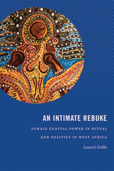 Book cover illustration of African art depicting figure of a woman