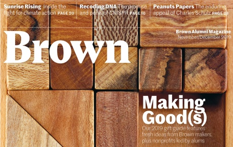 Nov/Dec 2019 cover featuring salvaged-wood blocks from 2019 gift guide