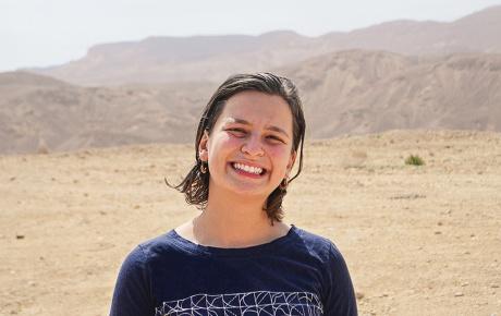 photo of Alina Kulman '21